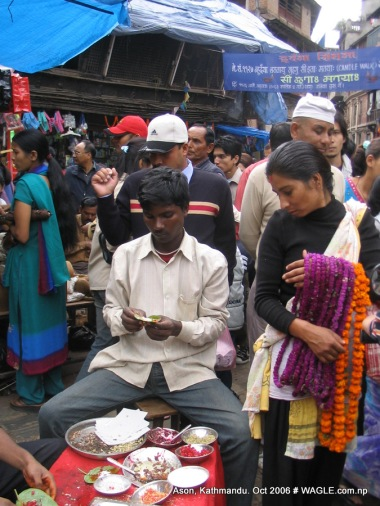 paan seller in ason