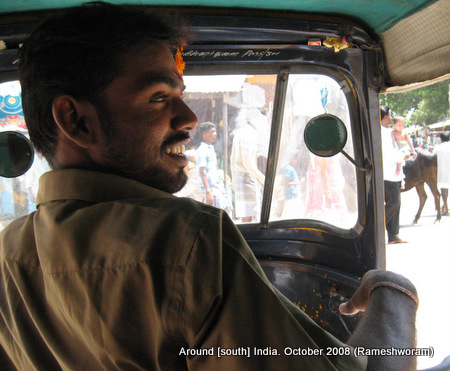 the auto driver of rameswaram who ripped off dinesh wagle