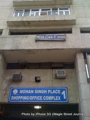indian_coffee_house_delhi_01