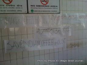 indian_coffee_house_delhi_03