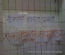 indian_coffee_house_delhi_04