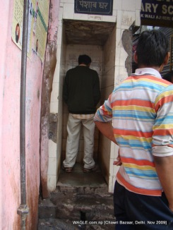 Delhi urinational point