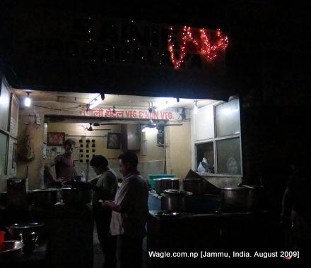 Nepali Hotel: a Dhava in Jammu, India