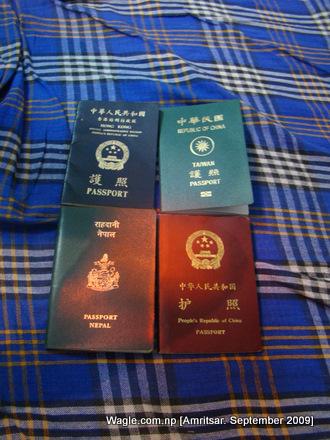 China and Nepal passports (also Hong Kong and Taiwan)