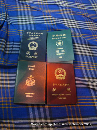 China and Nepal passports (also Hong Kong and Taiwan)