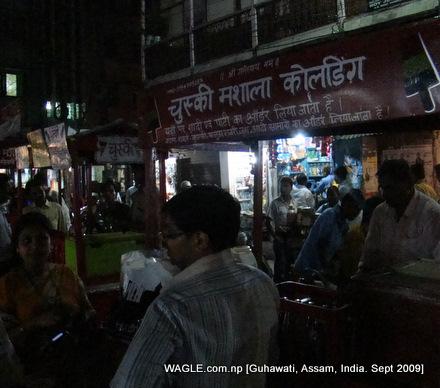 guwahati assam street food