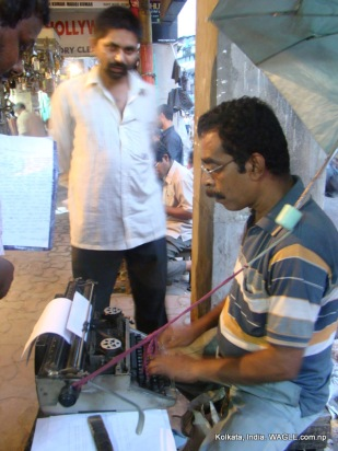 typist in M G Road, Kolkata