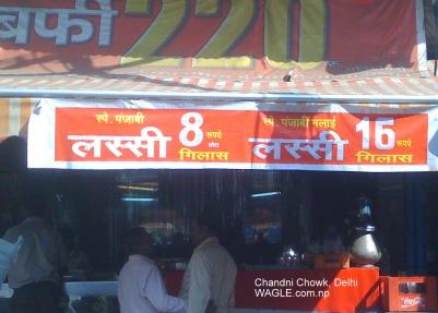 chandni chowk delhi lassi
