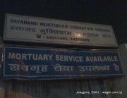 mortuary service