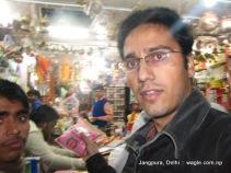 bhogal market