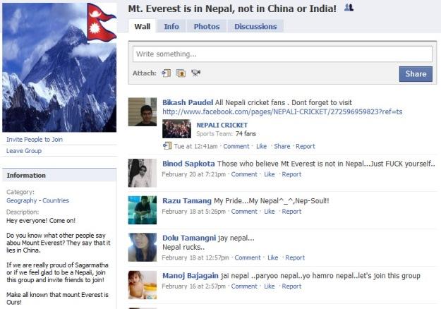 everest is in nepal