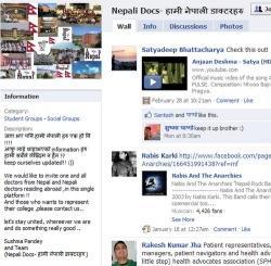nepali doctors
