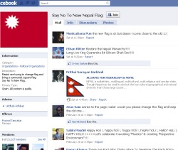 say no to new nepal flag
