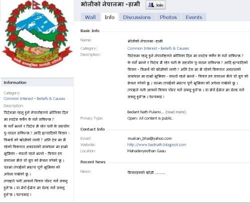 we in tomorrows nepal