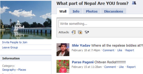 which part of nepal are you from
