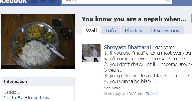 you know you are a nepali when..