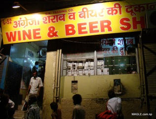 wine beer and whisky shop in delhi