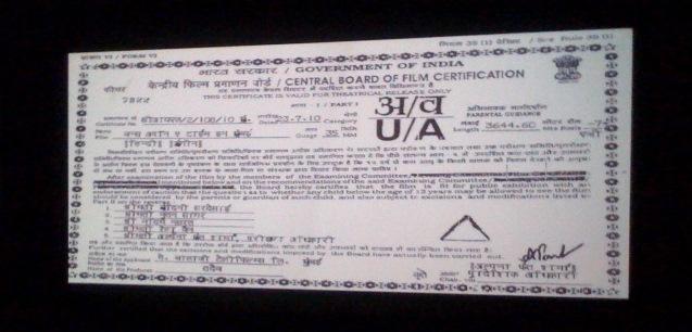 bollywood movie screening