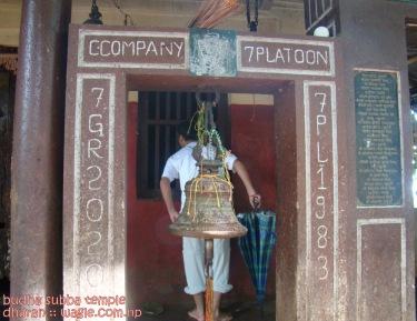 budha subba temple dharan nepal