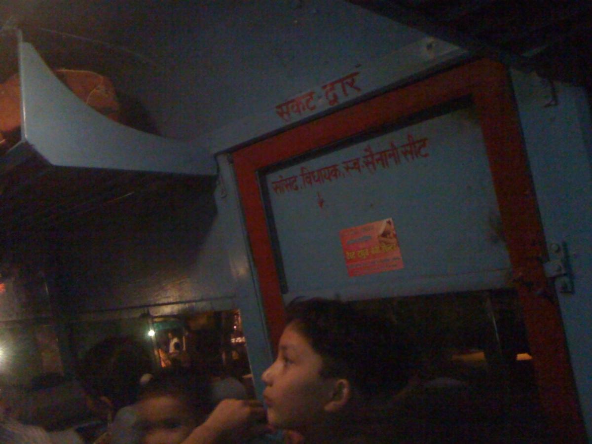 Bus ride- Delhi to Banbasa (India)/Mahendranagar (Nepal)