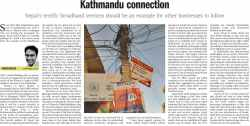 Kathmandu connection kathmandu post 14 Nov 2010