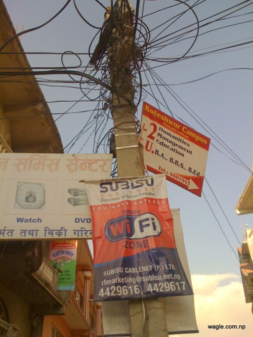 Subisu WiFi zone in Tinkune, Kathmandu