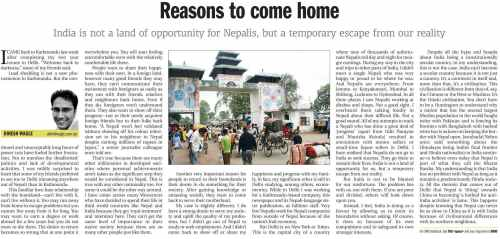 kathmandu post sunday 13 feb 2011