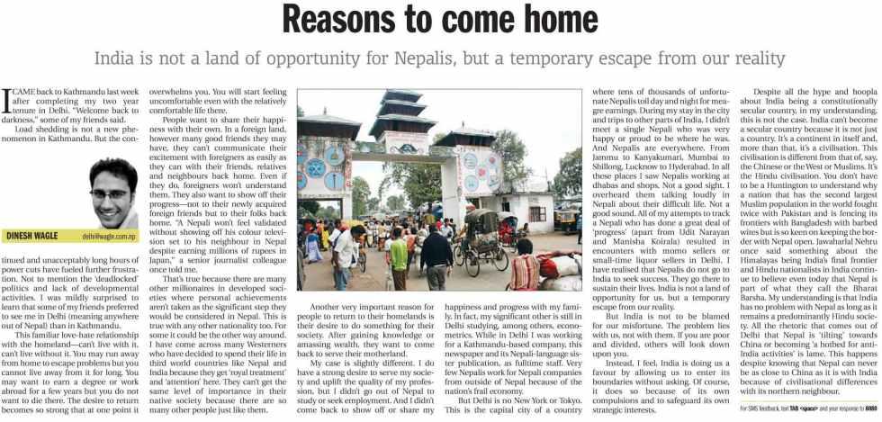 kathmandu post sunday 13 feb 2011
