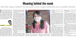 Behind the Mask. The Kathmandu Post
