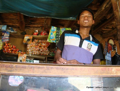 pyutaar shop owner