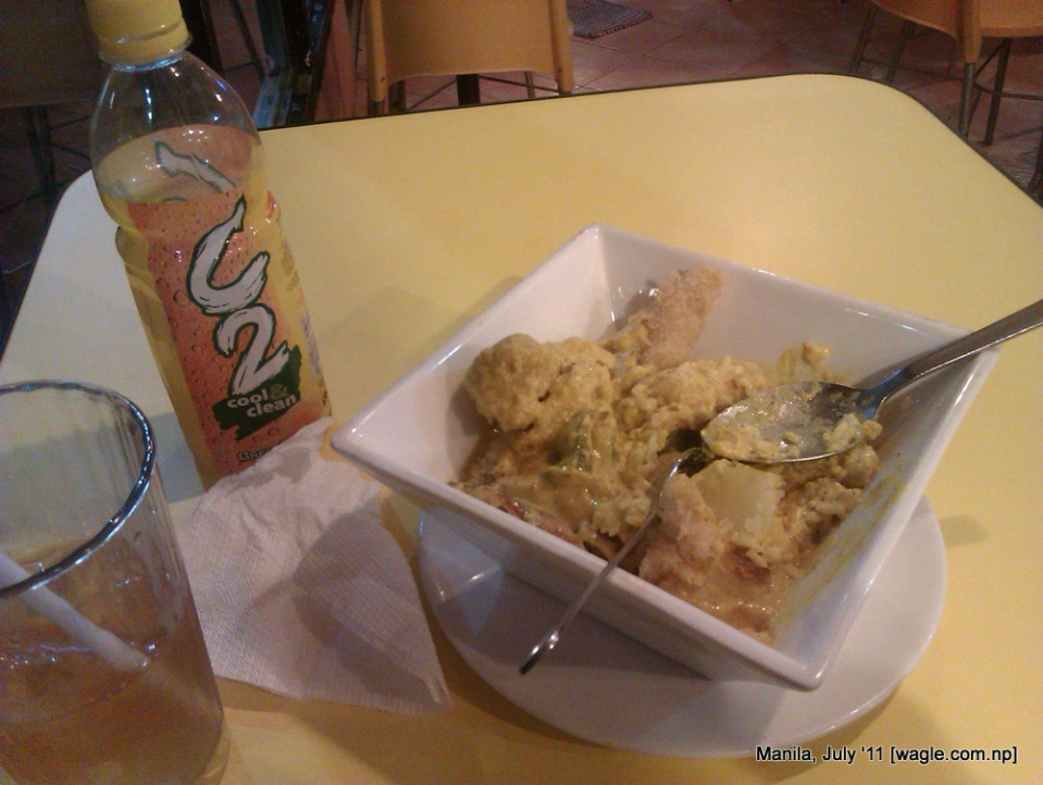 Manila food: Does it look like Rice and Chicken gravy?