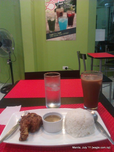 Manila Food: Chicken and Rice
