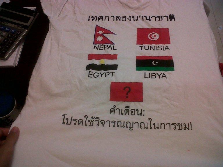 thailand protest tshirt