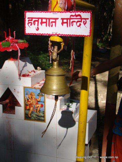 baglung kalika temple dashain festival (28)