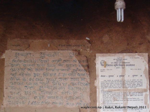 Kankri village notice board