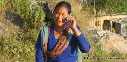 rukum headquarter places and faces (22)
