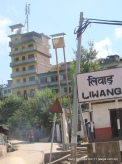 Libang town boasts of several multilevel buildings and three cell phone towers.