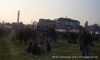 mltr in kathmandu nepal 9