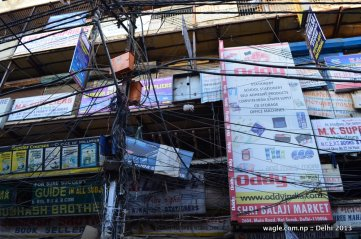 Cables and hoarding boards- too many to count or read