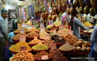 Delhi dry fruit shop- when the mobile phone in your pocket rings