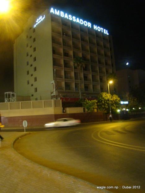 Hotel Ambassador Dubai