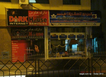 Internet Cafe Dubai