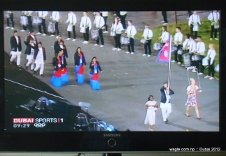 Watched the London Olympics opening ceremony at Gordon's 32nd floor apartment