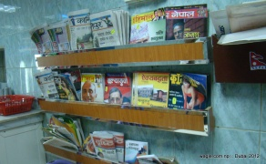 Nepali Newspapers in a Nepali Restaurant in Dubai