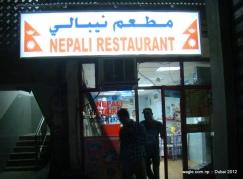 Nepali Restaurant in Dubai