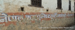 An old graffiti of CPN-Maoist before the party split
