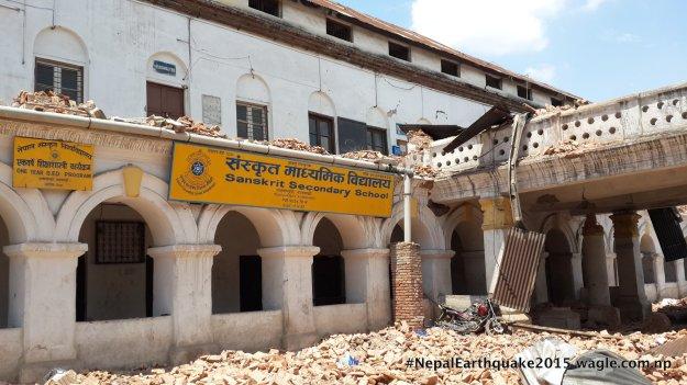Darbar Highschool, Ranipokhari